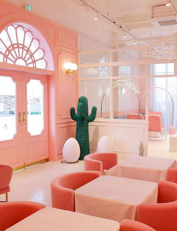 wear this there: pink pool café. | sfgirlbybay | Bloglovin\'