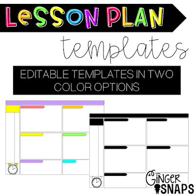 Editable Lesson Plan Template Freebie Ginger Snaps Treats For