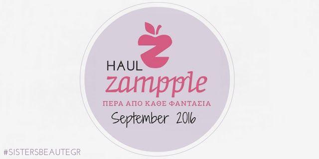 654f6c2bb3 Zampple Haul