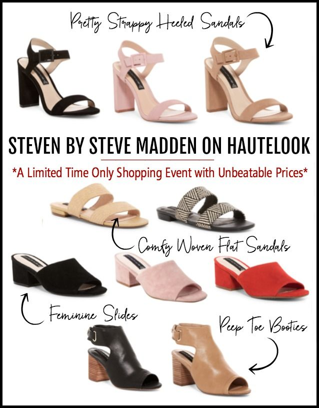 Strappy Heeled Sandals | Comfy Woven Flats | Feminine Slides | Peep Toe  Booties If you haven't shopped at HauteLook before, let me fill you in!