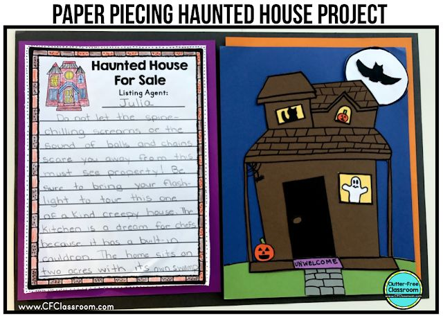 Haunted house for sale writing project and craft ideas clutter this was my tried and true original craft activity that i used for many years as the complement to the haunted house for sale writing project fandeluxe Image collections