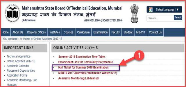 How To Download MSBTE Hall Ticket For Summer Exam    Posts