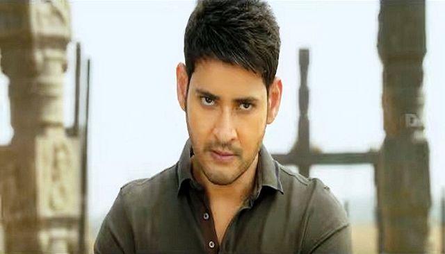 Bharat Ane Nenu Trailer Mahesh Babu S Next Film Posts By