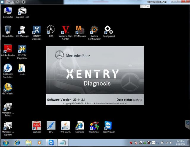 mercedes benz das xentry free download