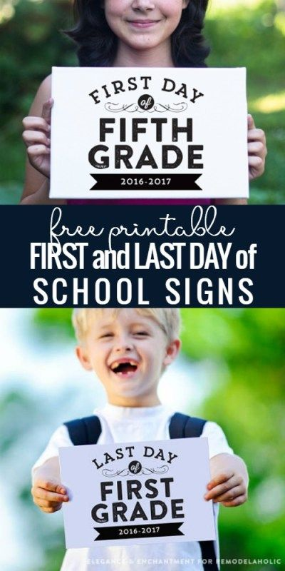 School's Out! Fillable Printable Last Day of School Signs