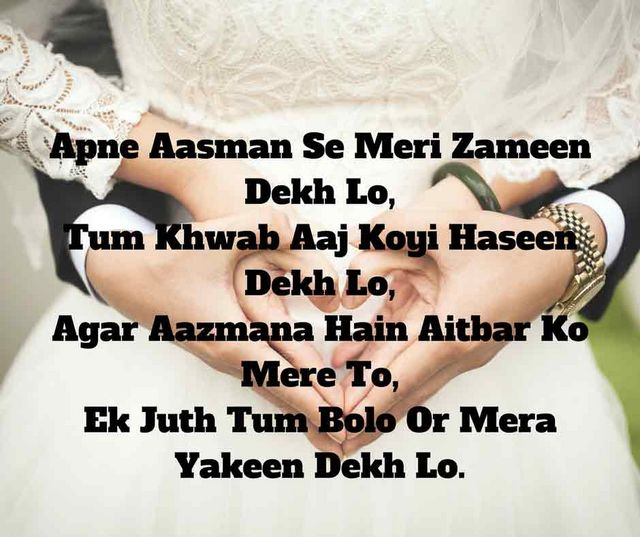 What is Love? How to express it with love shayari | Posts by