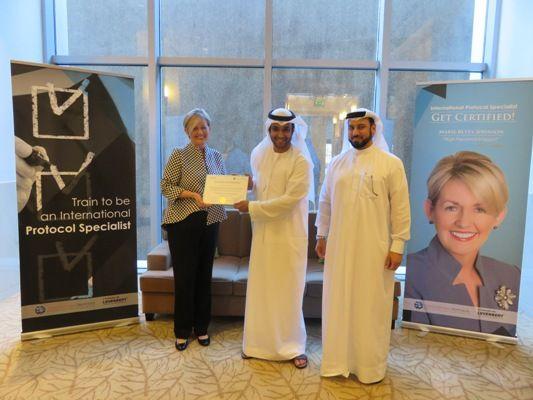 Protocol UAE